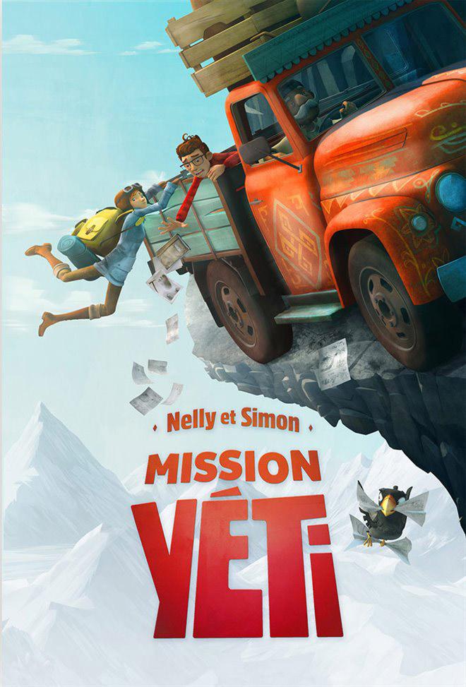 Film d'animation de 84 minutes (2017)