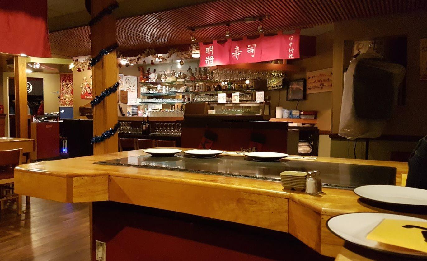 Restaurant Le Jardin du Samuraï du Quartier Notre-Dame, au centre-ville de Victoriaville