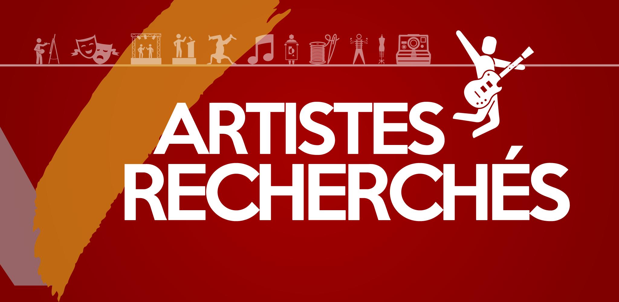 Appel aux artistes et conférenciers pour la programmation d'été 2015