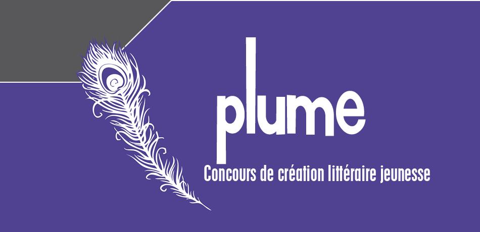 Maureen Martineau marraine de la 3e édition du concours Plume