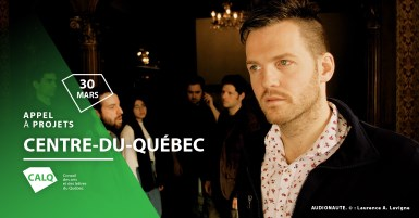 Programme de partenariat territorial: 2e appel de projets du Conseil des Arts et Lettres du Québec