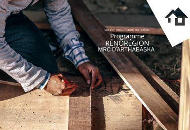 Programme RénoRégion: Investissement de plus de 276,400$ en 2018