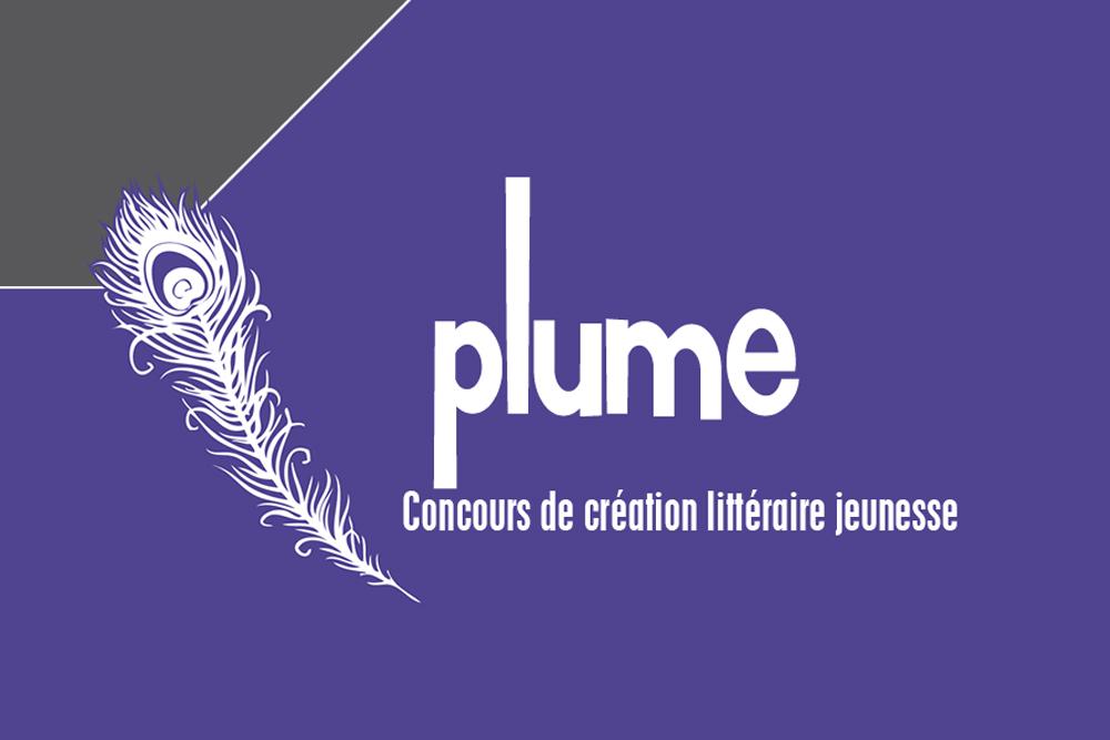 Concours littéraire jeunesse Plume: François Giguère, parrain de la 6e édition